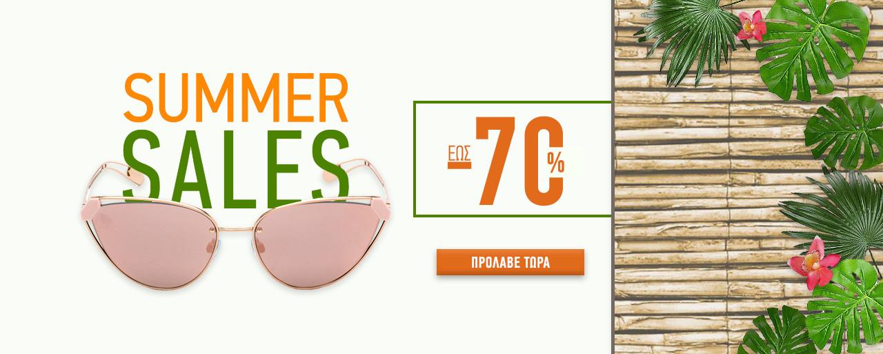 Summer SALEs | July 2019 (Slide 04)