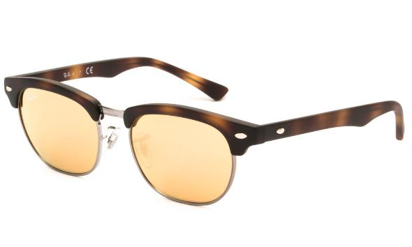 5e0c027d0b9 ΓΥΑΛΙΑ ΗΛΙΟΥ RAY BAN JUNIOR 9050S 70182Y 4716